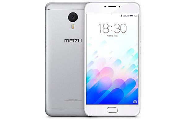 Meizu M3 Note Características y Precio