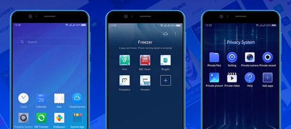 Android 7.0 ELE OS 1.0 en el Elephone P8 Mini