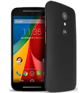 Nuevo Motorola Moto G 5 pulgadas