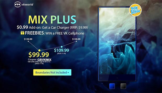 VkWorld Mix Plus precio más barato