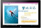 mejor tablet china de 12 pulgadas Voyo Vbook i7 Plus