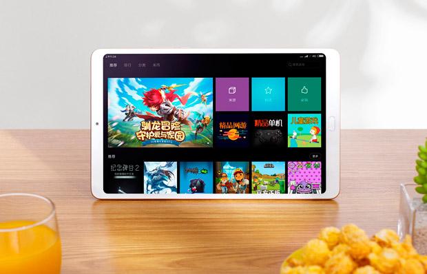Xiaomi Mi Pad 4 chollo código descuento