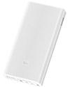 PowerBank Xiaomi Mi Power 2C