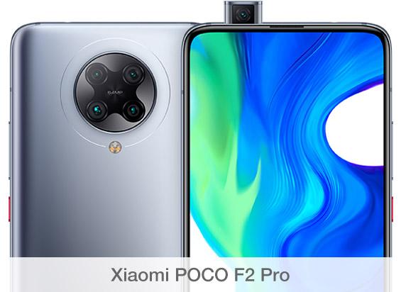 Comparativa de cámaras Poco F2 Pro