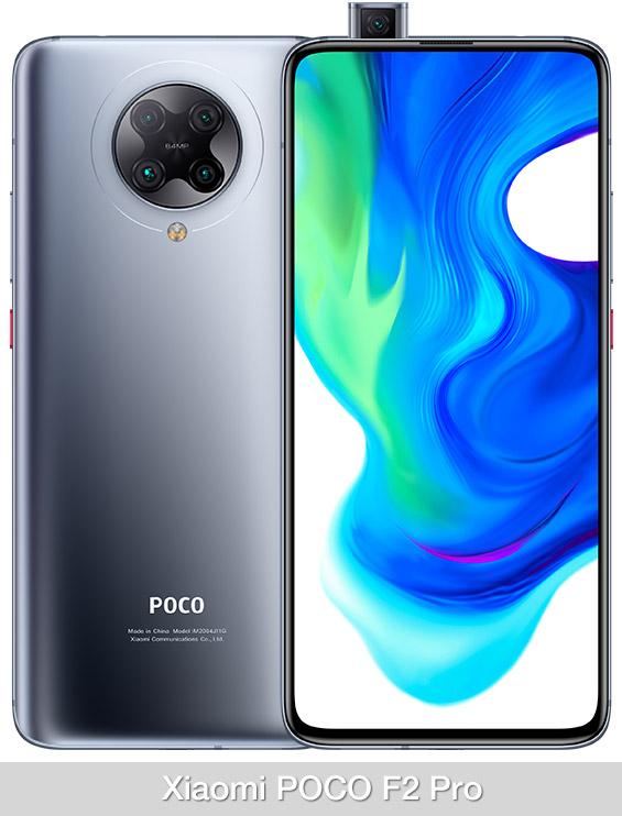 Comparativa Xiaomi Poco F2 Pro vs Mi 10